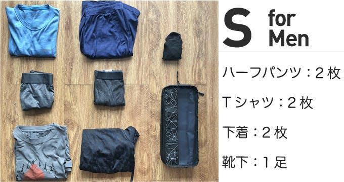 sumootote_content_Smen
