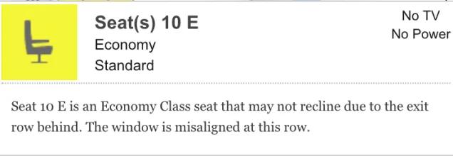 背もたれが倒れない座席の説明