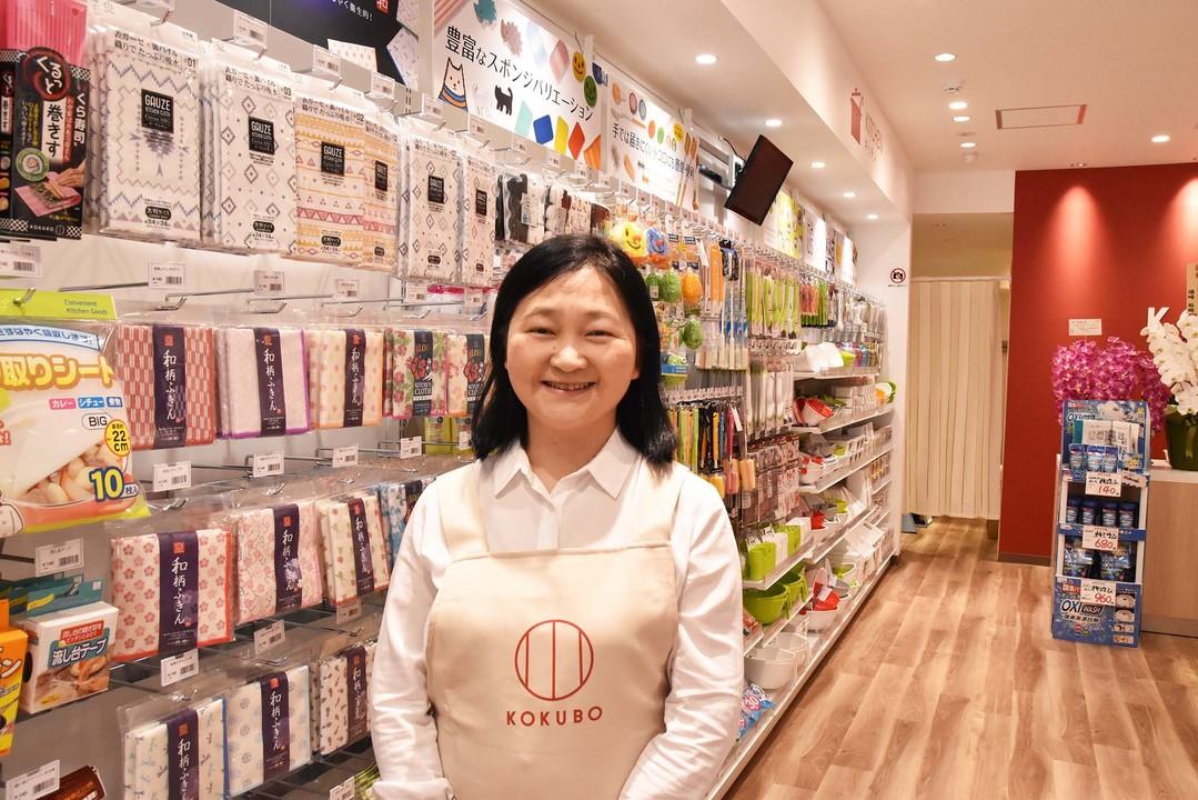 小久保工業所の広報・マーケティングマネージャー、大田哲子さん