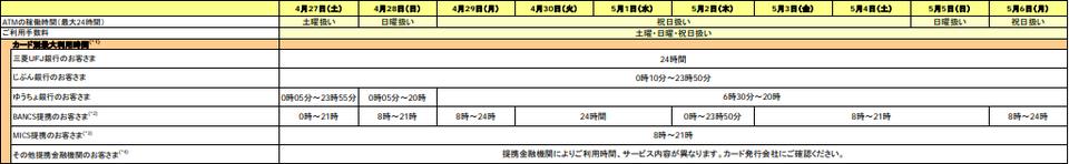mitsubishi-2019-04-1914.44.14
