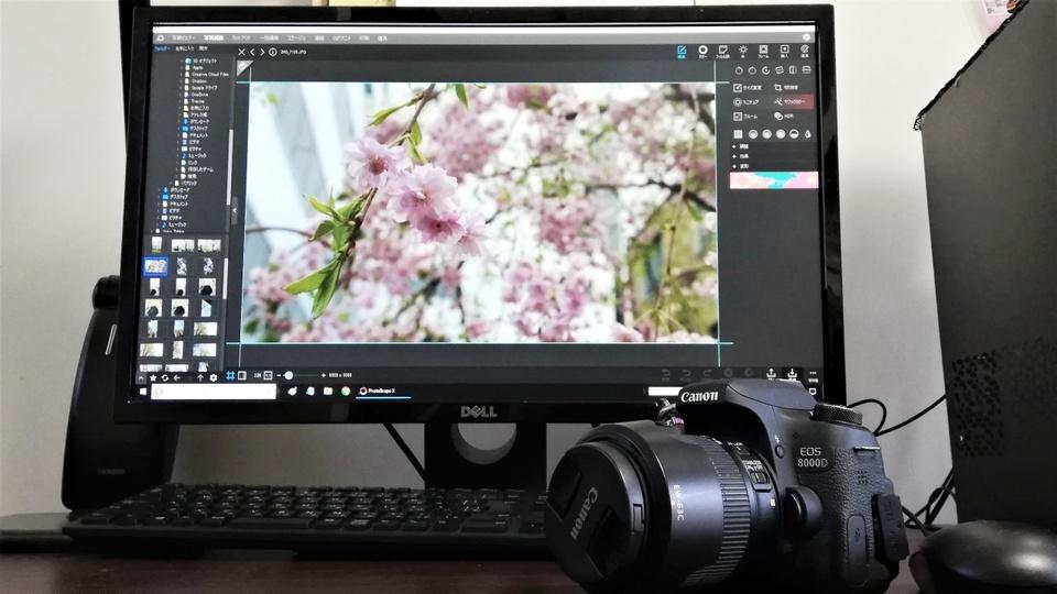写真編集が直感的にできるソフト『PhotoScape X』は無料版でも機能充実【今日のライフハックツール】