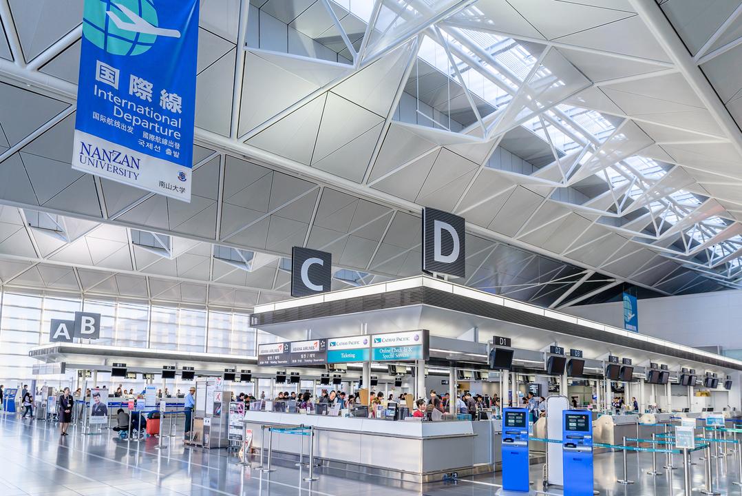 中部国際空港(NGO)