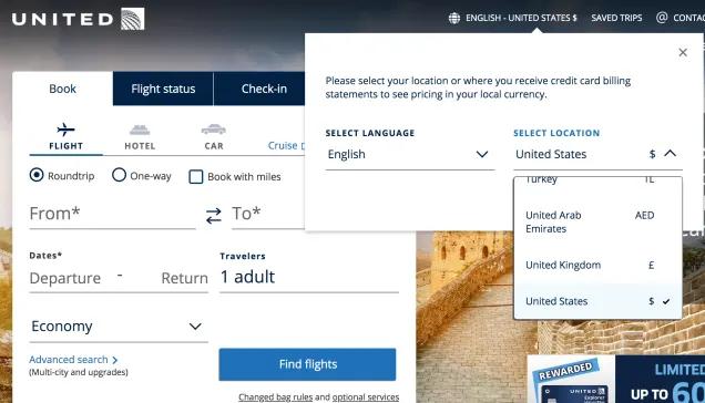 ユナイテッド航空ウェブサイトの国や通貨を変更するオプション