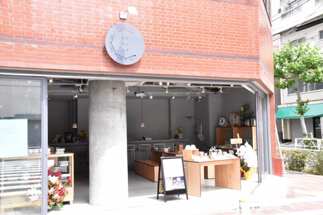 kotomonomichi_outside_gaikan