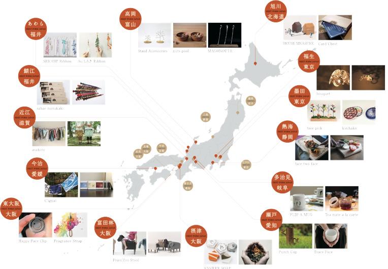 kotomonomichi_sanchi
