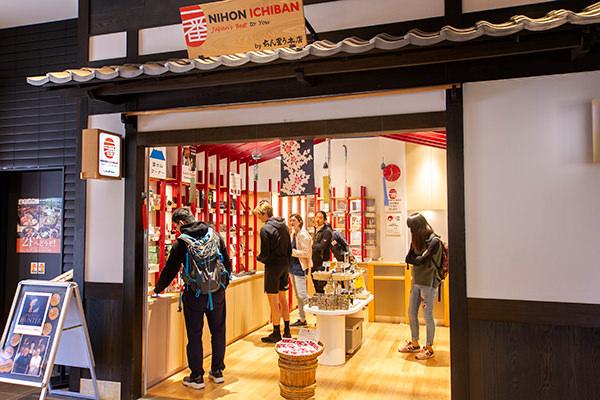 日本の伝統品を世界へ。グローバル企業を渡り歩いたドイツ人経営者の挑戦