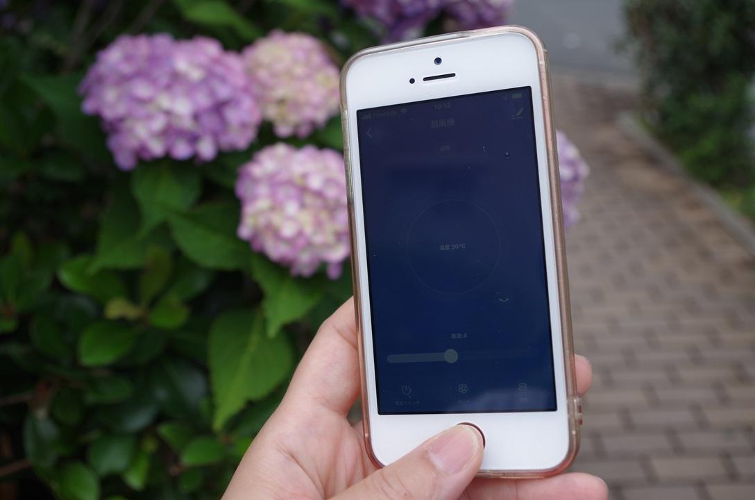 (AHX-ALD30)は外出時にもスマホアプリで操作できる