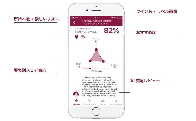 myoeno_content_appscreen