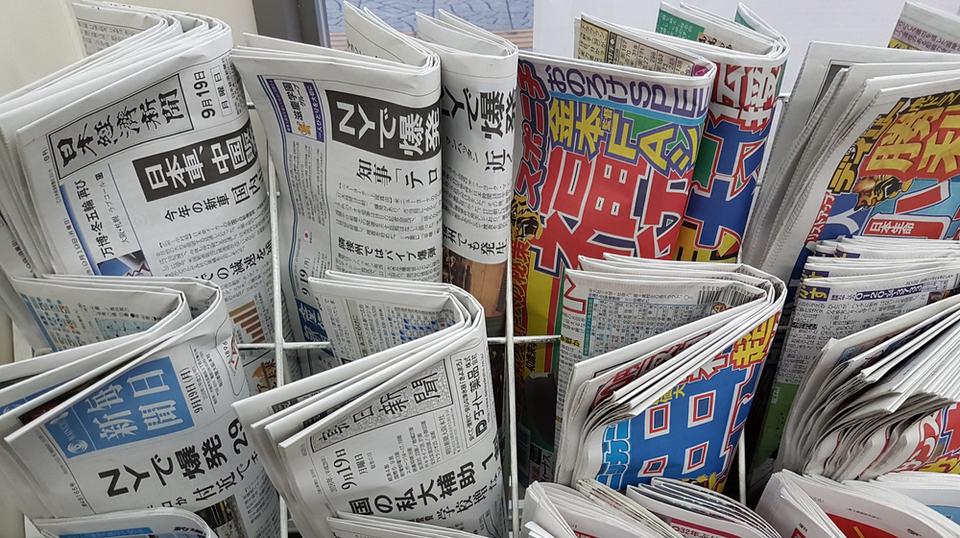 新聞売り場
