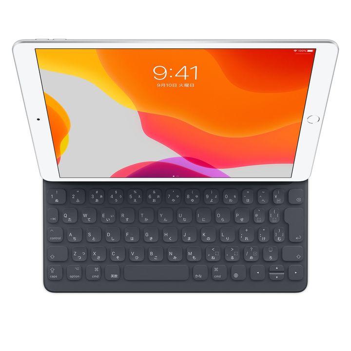 iPad(第7世代)・iPad Air(第3世代)用Smart Keyboard