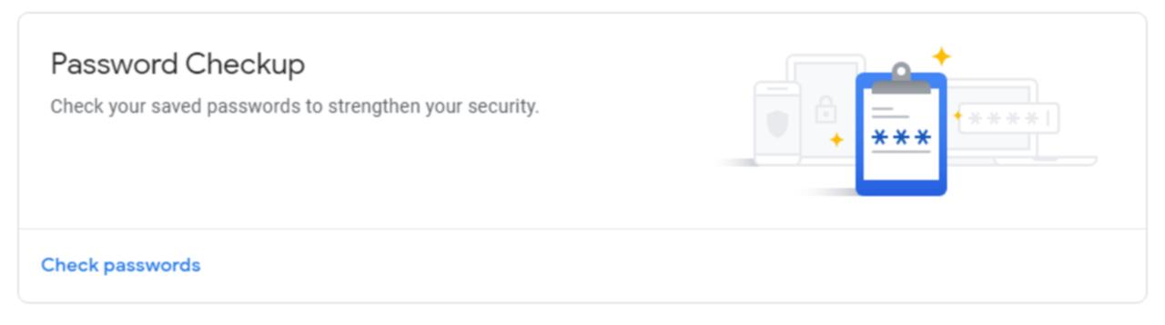 パスワードチェックアップの画面