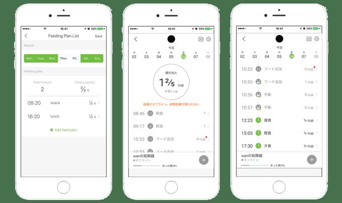 FE_app