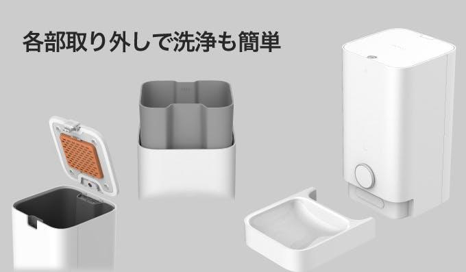 FE_mini_contents_senjou