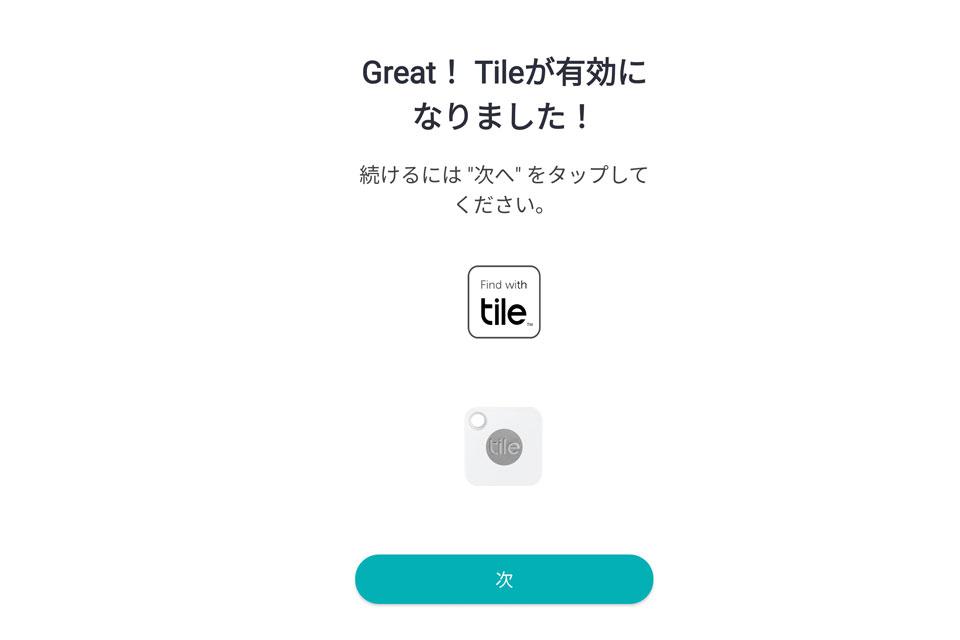 20191110_tile_10