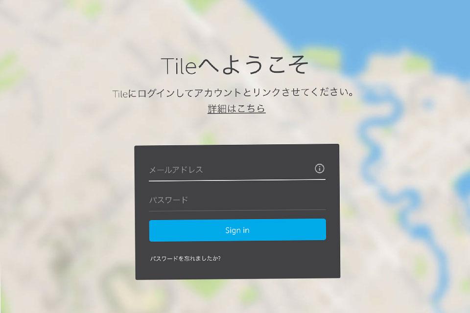 20191110_tile_12