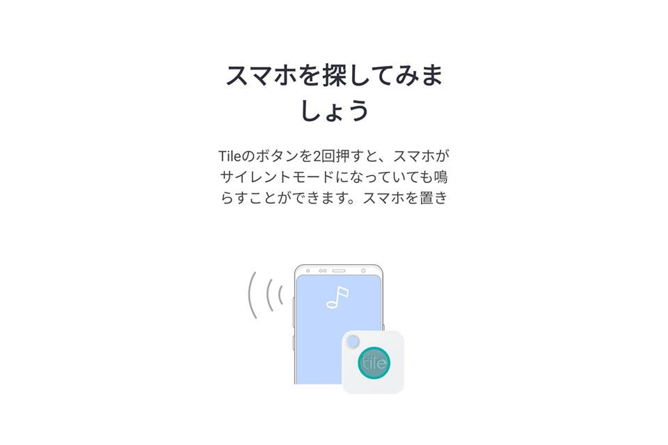 20191110_tile_7