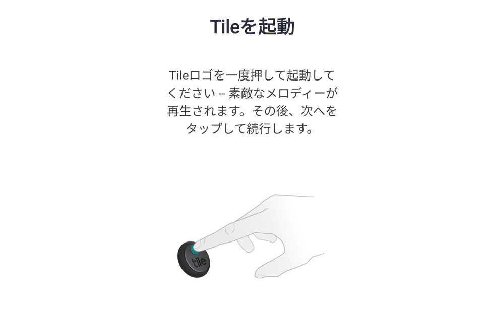 20191110_tile_9