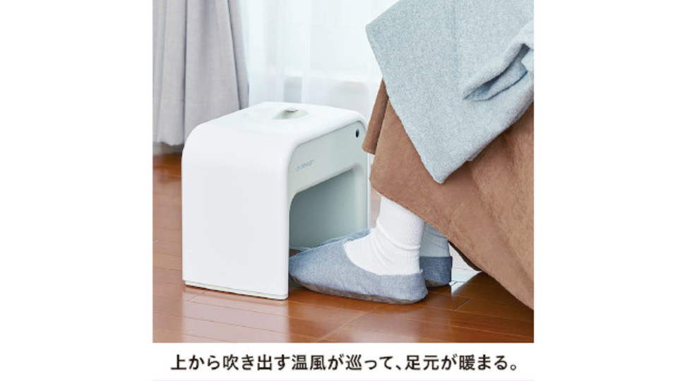 Photo of Like a footbath !? A dome-shaped heater that can be used under the desk and wraps around your feet to warm