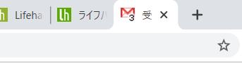 タブに表示されるGmailのアイコン