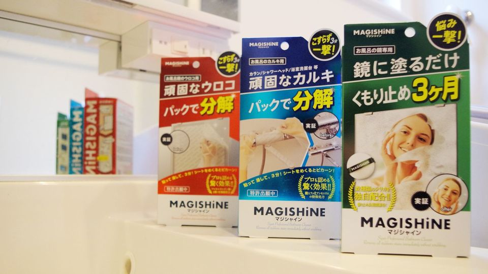 """Photo of 3 minutes in a pack without rubbing, 3 months in effect! Challenge 3 stubborn dirt in the bath with the """"Majishine"""" series"""