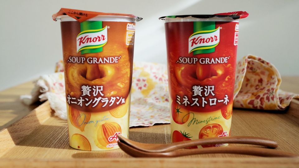"""Photo of It can be stored at room temperature and you can drink rich soup just by renting. Knorr """"Soup Grande"""""""