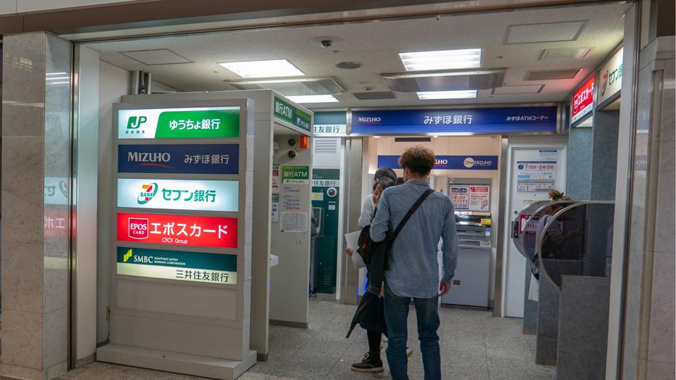 2019-2020年末年始の銀行ATM稼働スケジュール一覧   ライフハッカー ...