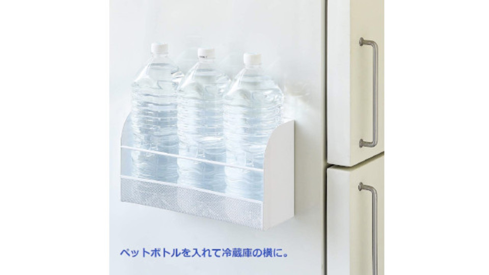 Photo of Withstands 3 bottles! Pocket rack that can be stuck to the refrigerator with a powerful magnet