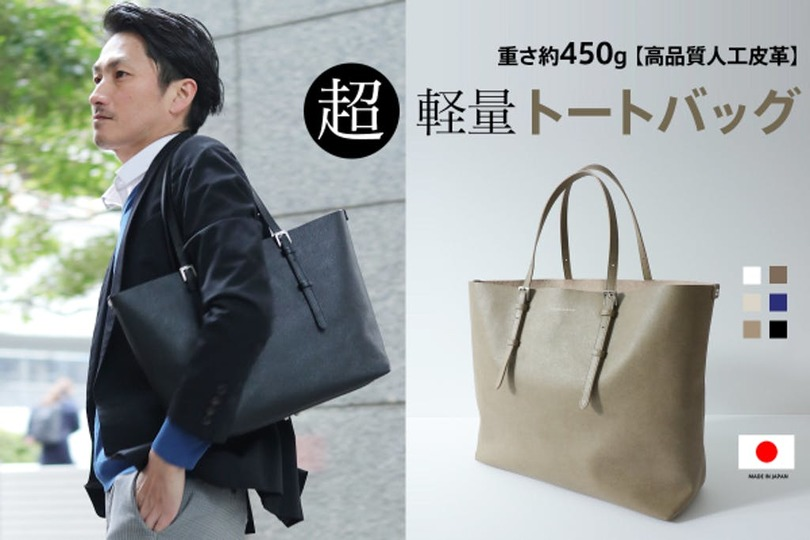 Photo of M size weighs about 450g! Alex high-capacity tote bag with high-quality artificial leather