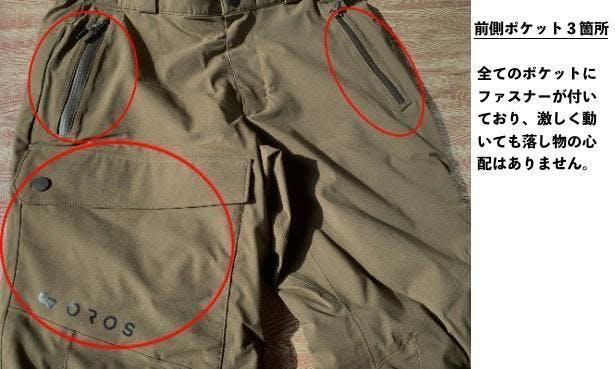 detail_12266_15740542573870