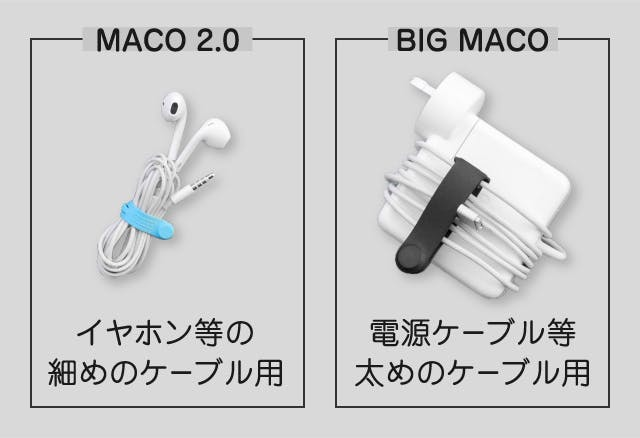 maco1_2
