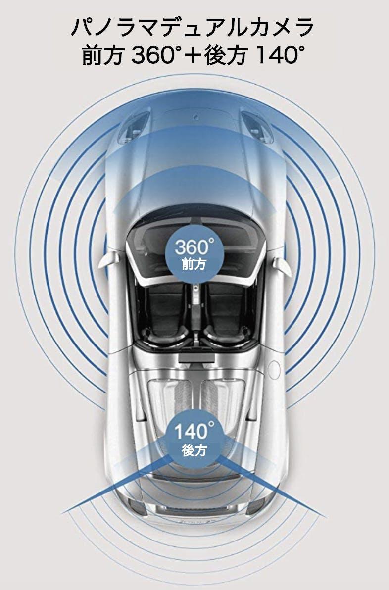 20200121-driverecorder02