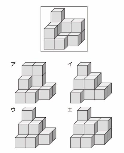 合体させると立方体になるのはどれ?