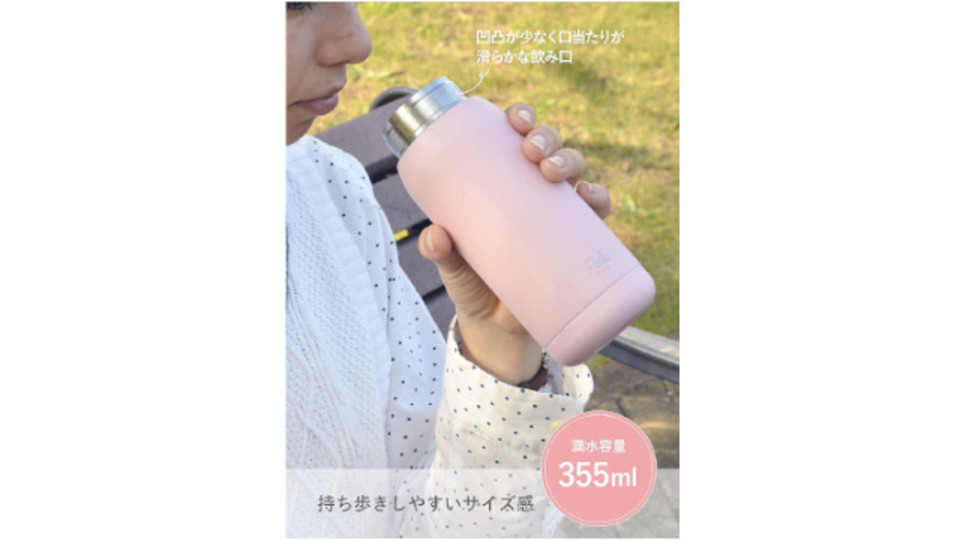 Photo of A warm and cool bottle that is small and easy to carry around and enjoys the delicate aroma of tea