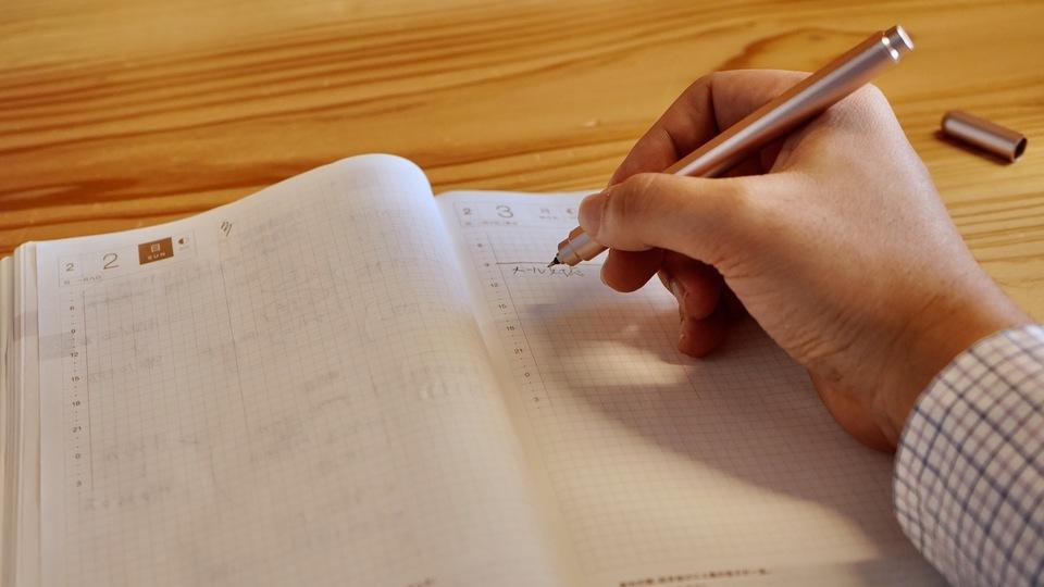 書くことが好きになる、チタンのボールペン「Stilform Arc」を使ってみた
