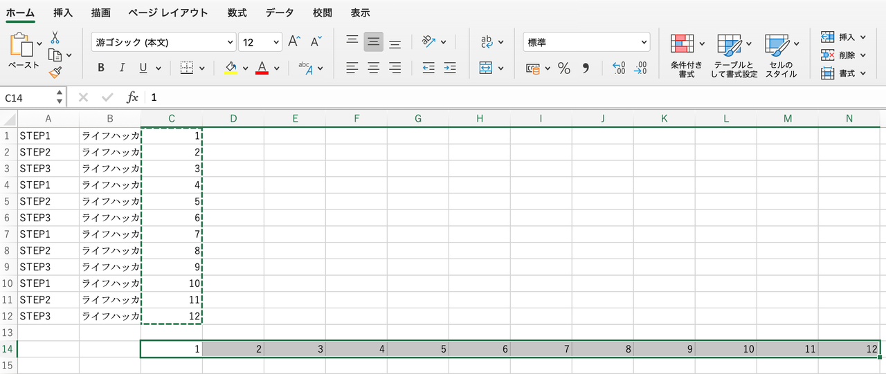 Excel2020-03-109.42.27