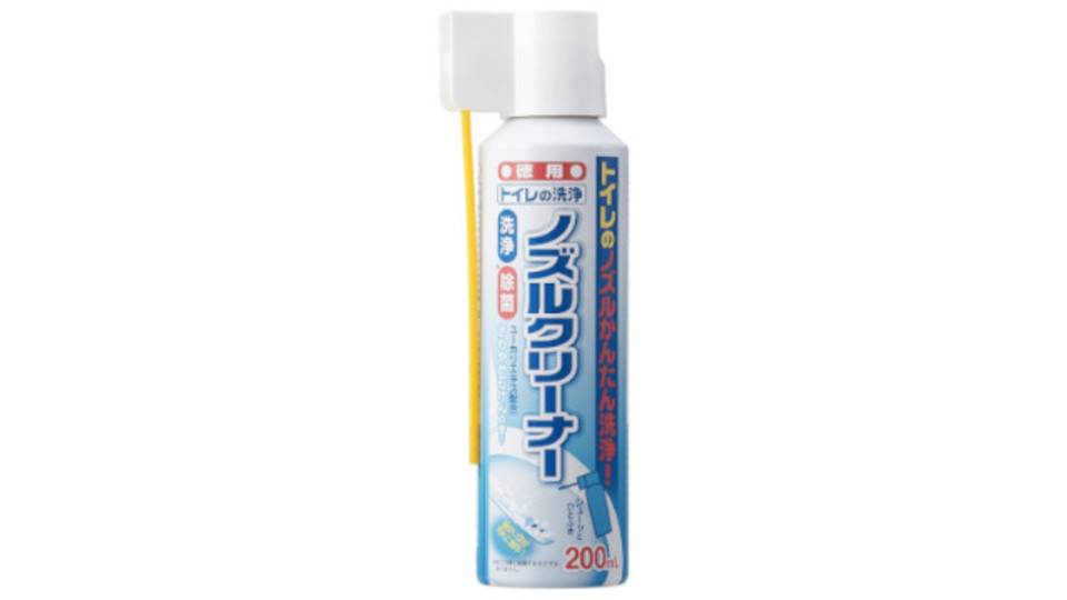 Photo of Spray that can be beautifully cleaned just by washing it, even inside the washlet nozzle and the spout that is difficult to clean