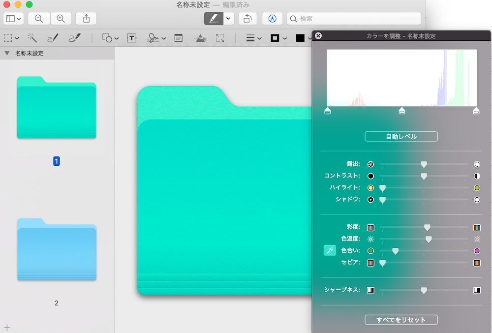 color_folder_200330