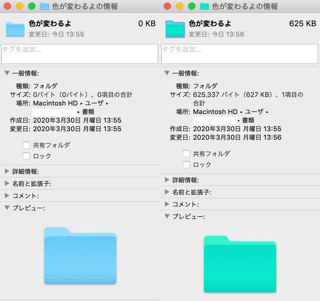 folder_color