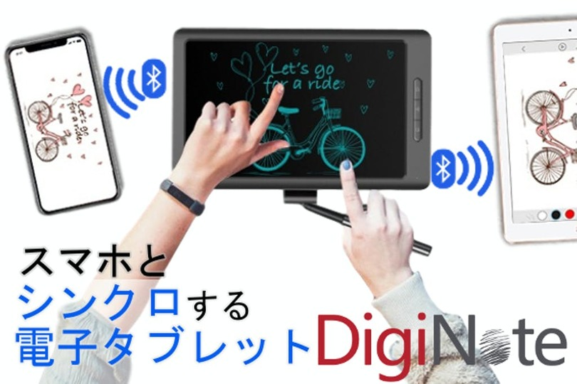 "Photo of Electronic tablet ""Digi Note"" with handwritten illustrations linked to smartphones launched a campaign"