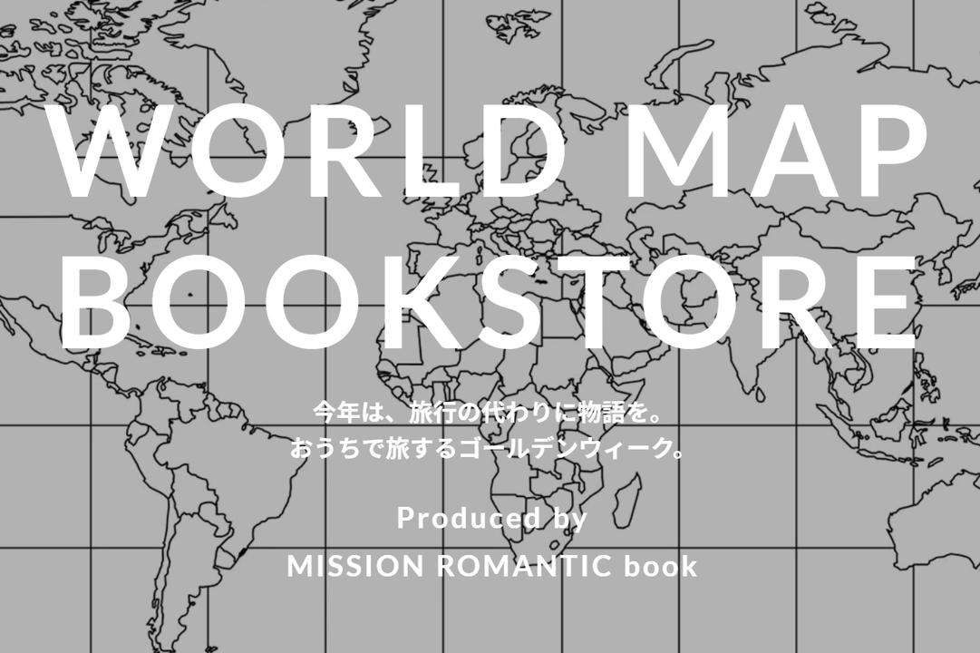 worldmapbookstore_lh