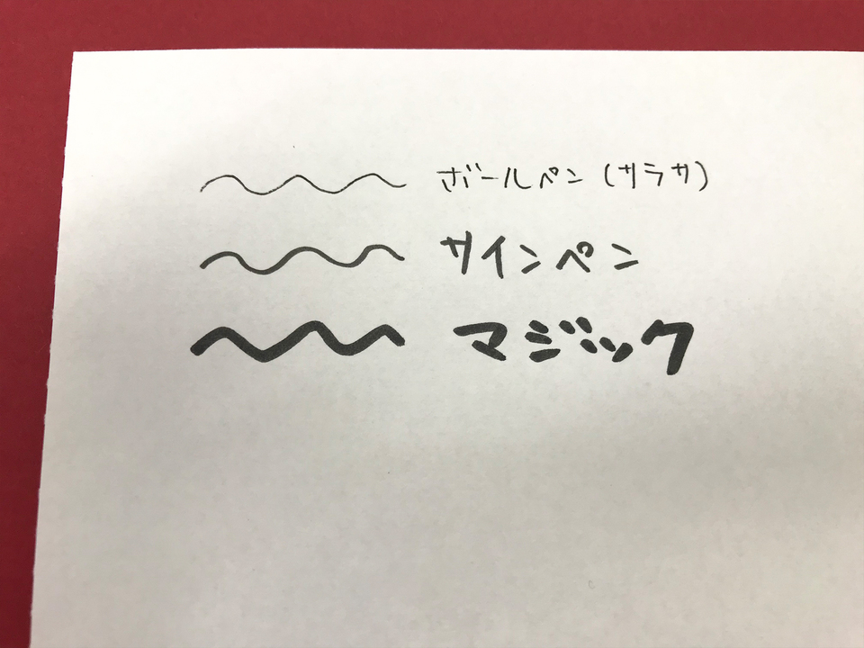 002_-2-1
