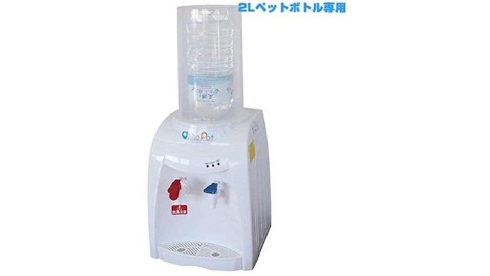 Photo of A desktop water server that can be used with hot and cold water by setting a 2L plastic bottle. Ideal for attending home work