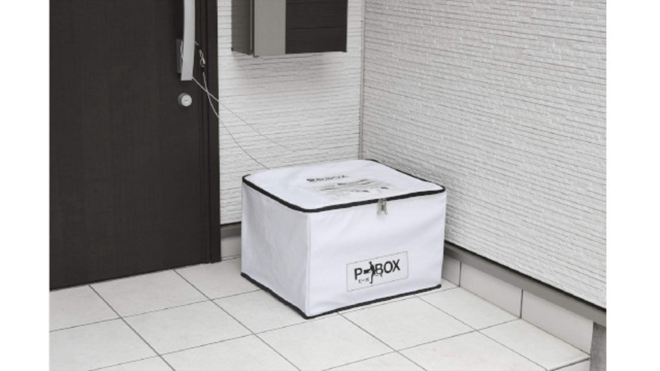 Photo of Foldable delivery box for security