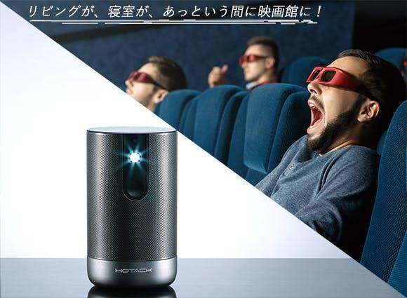 projector__4_-_7_2