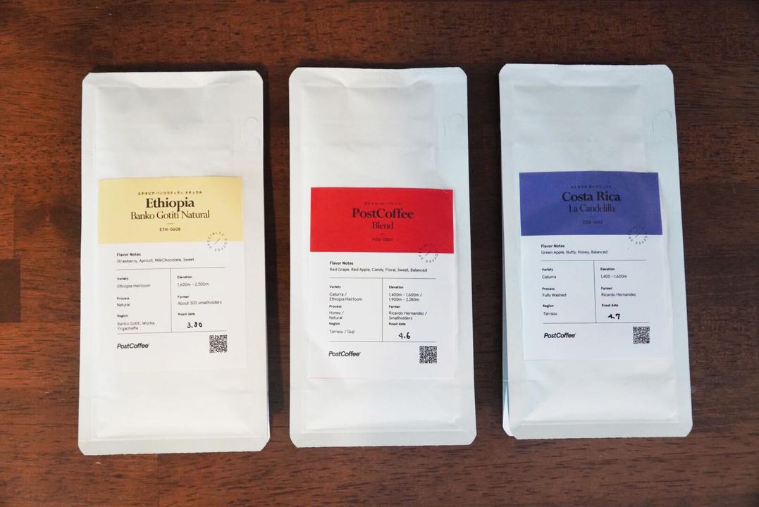 届いたコーヒー3種
