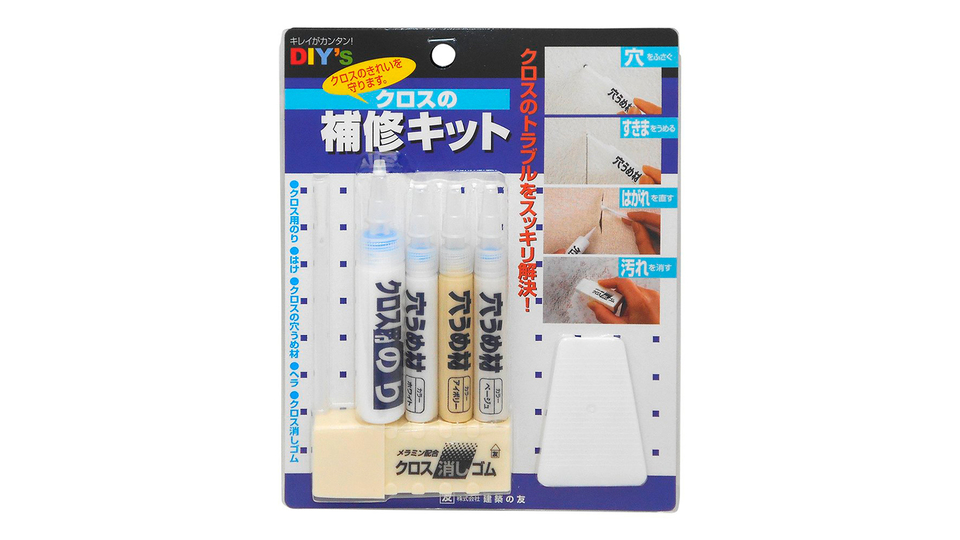 "Photo of ""Repair kit"" 5 piece set that can deal with holes, turning up, and darkening of wallpaper for about 1000 yen"