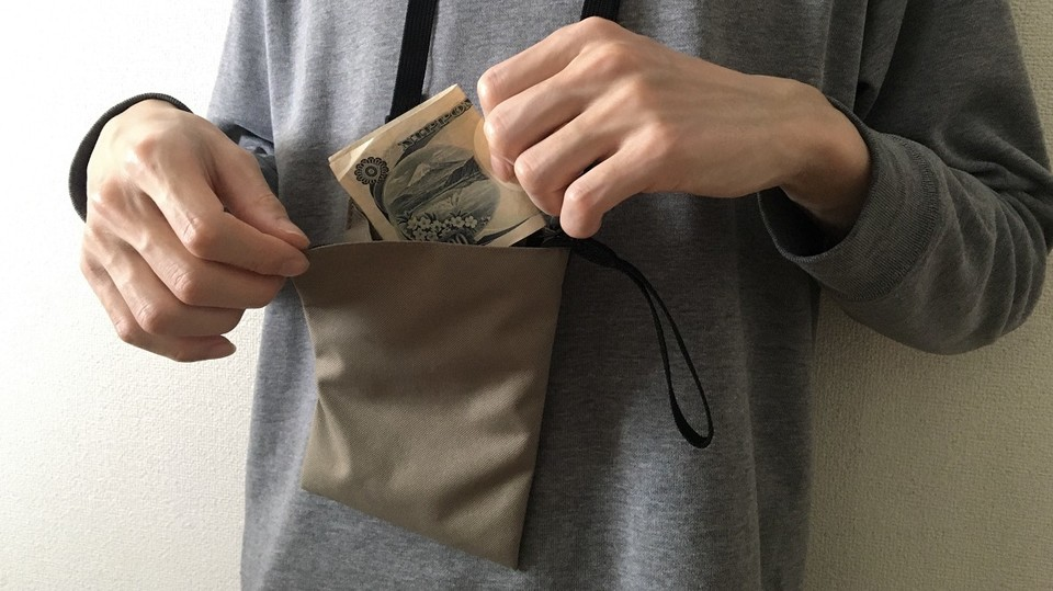 Photo of If you use an unmarked Mini Sakosh as a wallet, it is convenient for a little shopping!
