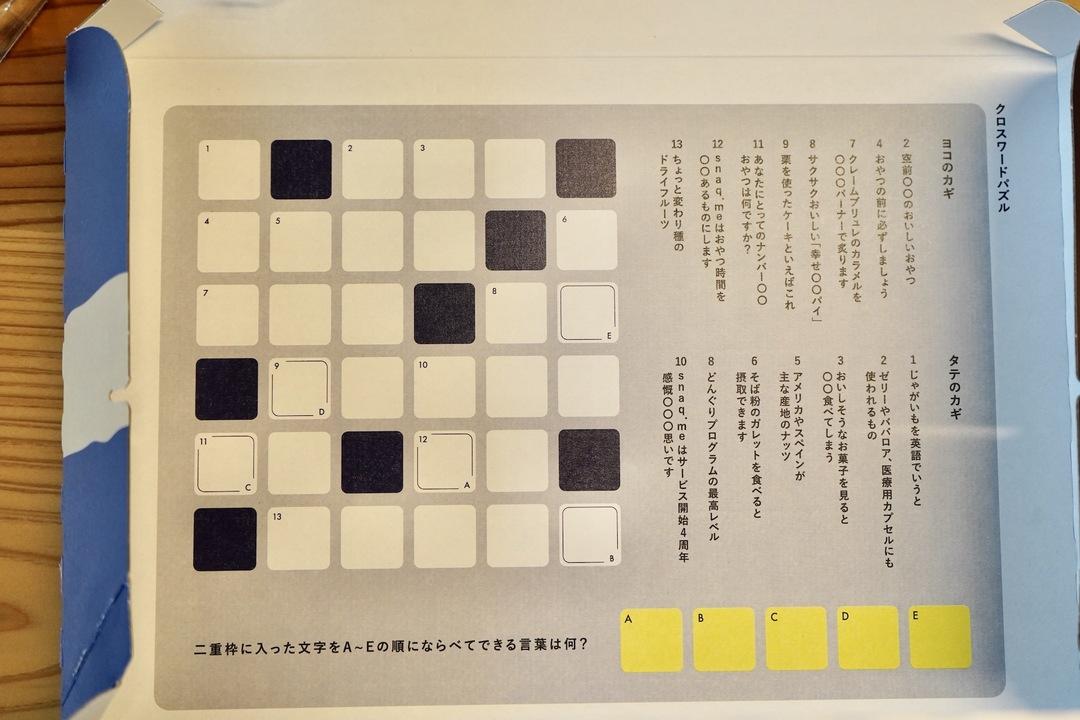 DSC00498