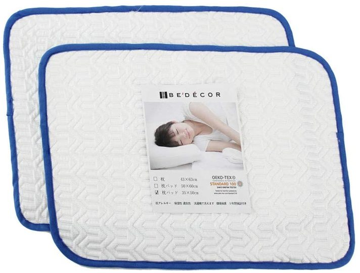 "Photo of A set of 2 at the 800 yen level, a ""pillow pad"" that is cool and comfortable, and dries quickly even after washing or sweat"