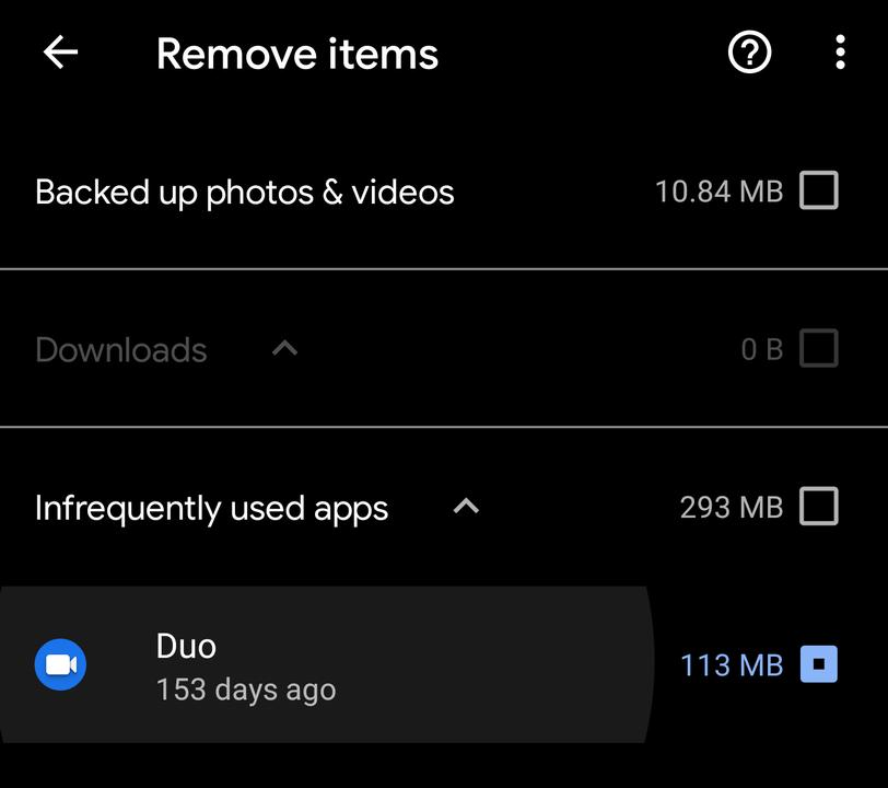 ファイルを手作業で削除する画面